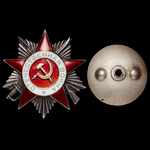 Russia – Soviet: An interesting 'for wounds' Order of the Patriotic War 2nd Class awarded to Guar...
