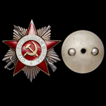 Russia – Soviet: An extended good service Order of the Patriotic War 2nd Class awarded to Major A...