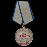 Russia – Soviet: A Liberation of Nikolayev award of the Medal for Courage awarded to Guards Priva...