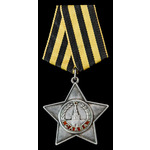 Russia – Soviet: An immediate post war award of the Order of Glory 3rd Class for wounds to Privat...