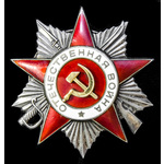Russia – Soviet: A Jassy-Kishinev Offensive Order of the Patriotic War 2nd Class, numbered 267022...