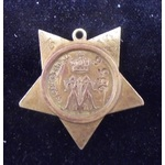 Khedive's Star dated 1882, missing the horizontal bar suspender, scratch named to reverse ' 9556'...