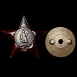 Russia – Soviet: A Crossing of the Dnieper River Order of the Red Star to Sergeant Major Vasili I...