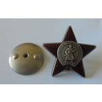 Soviet Union. Order of the Red Star, reverse numbered 3226619