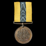 Khedives Sudan Medal 1896-1908, bronze issue, no clasp (Syce Ackoonie, 1 Bo: Lcrs.). Syce Ackooni...