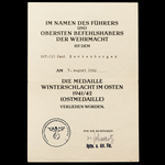 Germany - Third Reich: A rare. | Wellington Auctions