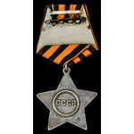 Russia – Soviet: A Defence of Leningrad Order of Glory 3rd Class to Reserve Private Timofei Mikha...