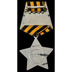 Russia – Soviet: A Final Day of the War Award of the Order of Glory 3rd Class to Sergeant Major S...