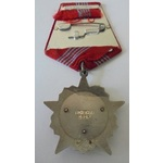 Soviet Union. Order of the October Revolution, the reverse numbered 99456