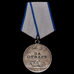Russia – Soviet: A Third Battle of Kharkov award of the Medal of Courage to Senior Sergeant Tikho...