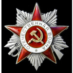 Russia – Soviet: A Reduction of the Kamenets-Podolsky pocket Order of the Patriotic War 2nd Class...