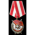 Russia – Soviet: A Potentially interesting Long Service award of the Order of the Red Banner awar...