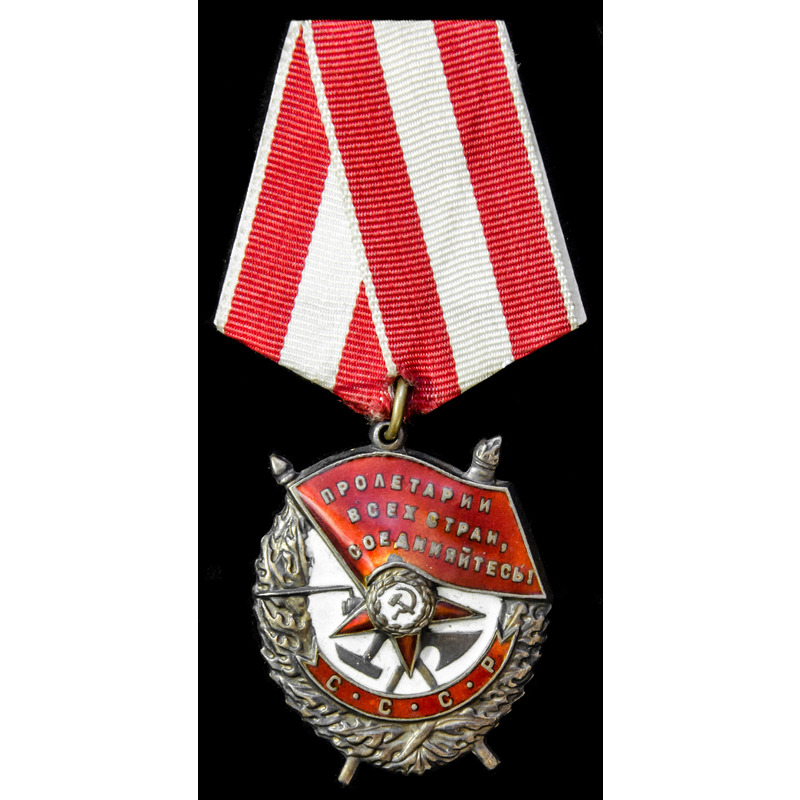 Russia – Soviet: A Potentiall. | Wellington Auctions