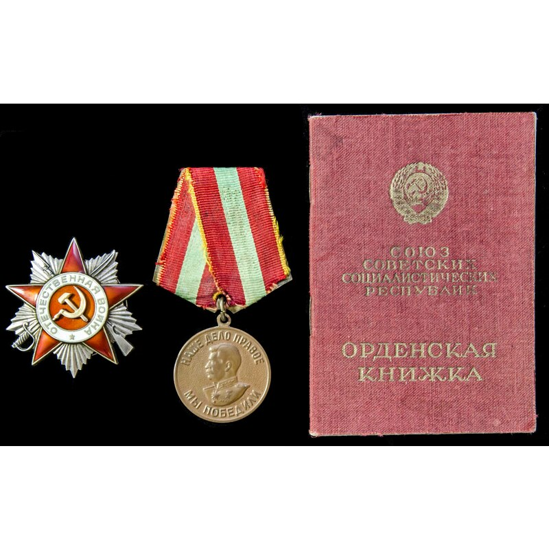 Russia – Soviet: An Operation. | Wellington Auctions