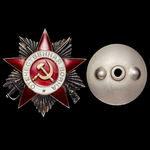Russia – Soviet: An Order of the Patriotic War 2nd Class to Reserve Captain Nikolai Stepanovich Z...