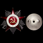 Russia – Soviet: An interesting Order of the Patriotic War 2nd Class to Pyotr Filippovich Kotrekh...