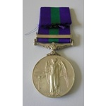 General Service Medal 1918-62, Eliz II, clasp Cyprus named to 23429247 Private J. Shorter, Oxford...