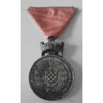 Croatia. Independent State of: Silver Medal of Merit of King Zvonimir's Crown 1941-1945, rare. Mo...