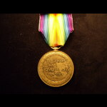 VICTORY MEDAL to 6395 PTE Percy ARCHER  1/13th LONDON REGT ('KENSINGTONS') Born in Much Hadham, H...