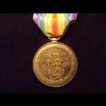 VICTORY MEDAL to 4571 PTE Art. | Great War Medals