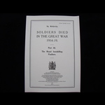 SDGW Part 32: The Royal Inniskilling Fusiliers - Post Free in the UK - Last Copy