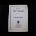 SDGW Part 72:  The Royal Munster Fusiliers - Post Free in the UK